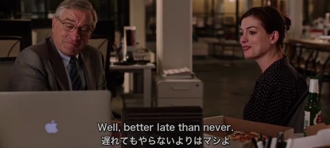 英語字幕と日本語字幕を同時に画面表示する方法(パソコン・スマホ・テレビ)