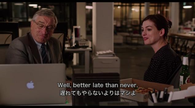 The Intern English Japanese Subtitles