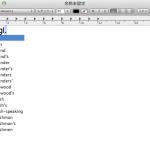 【 Mac 】テキストエディットで英単語を予測変換する方法